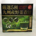 ミック「厳選5種九州産野菜青汁」パッケージ