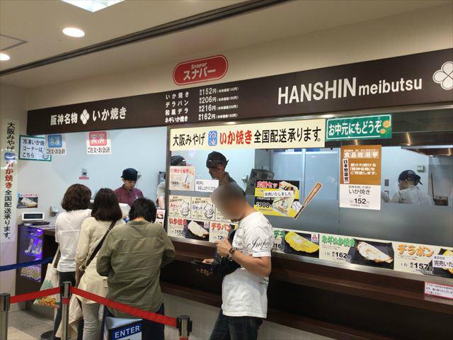 「阪神名物いか焼き」売り場