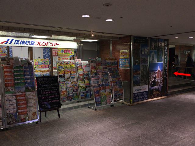 阪神航空フレンドツアー