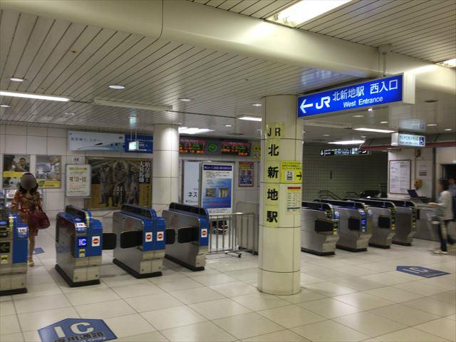 JR東西線(学研都市線)北新地駅の西改札前
