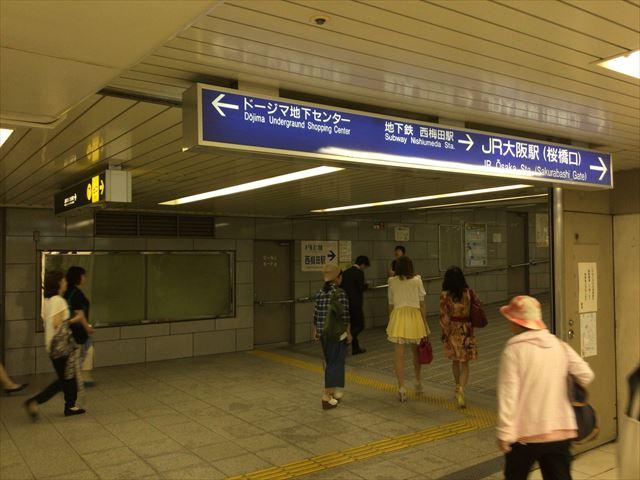 JR北新地駅近くの案内図、ドージマ地下センターと四つ橋線西梅田駅の案内