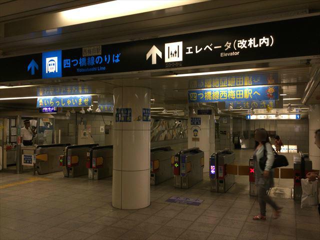 四つ橋線「西梅田駅」南改札前