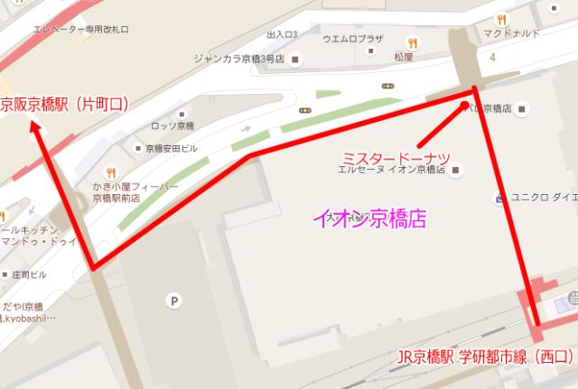 JR京橋駅(西口)から京阪京橋駅(片町口)のルートマップ