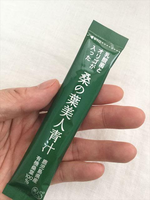 ナチュラルサイエンス「桑の葉美人青汁」1包