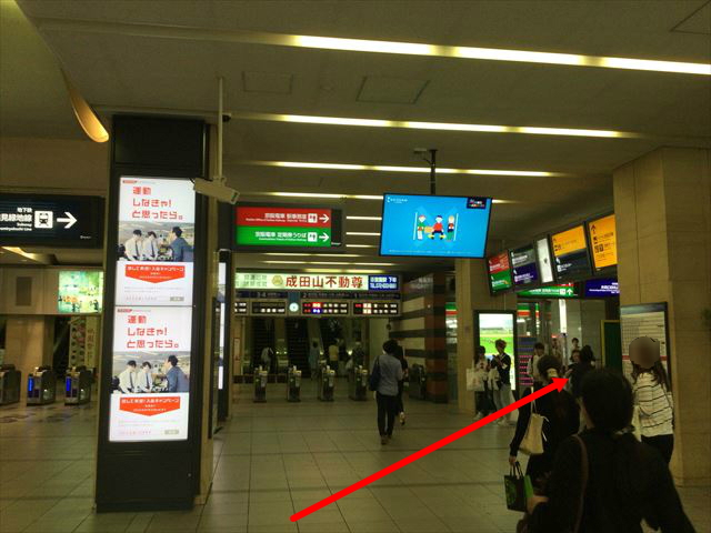 京阪電車京橋駅前の改札