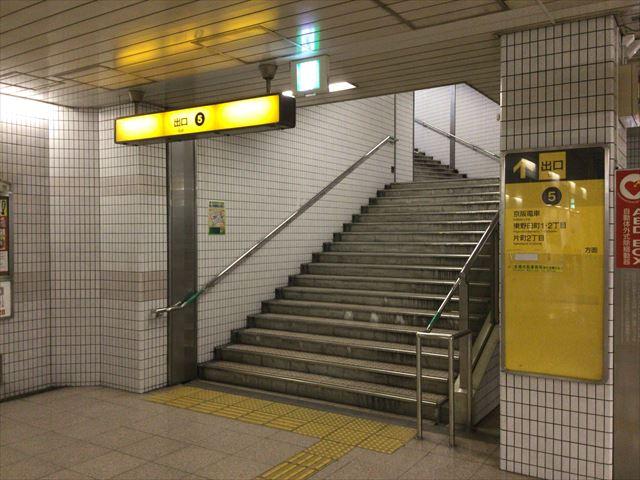 長堀鶴見緑地線「京橋駅」5番出口