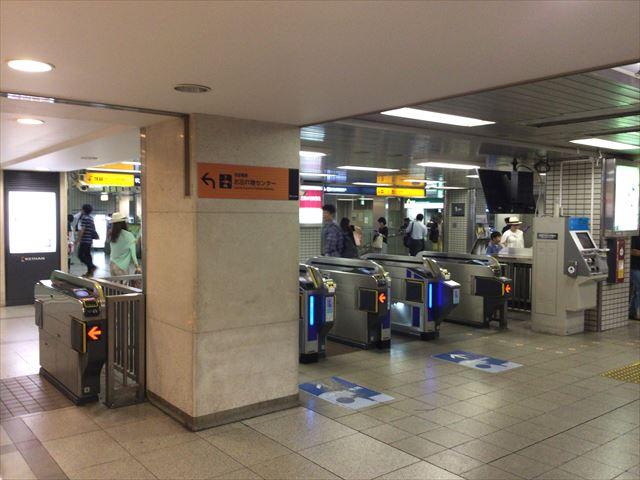 京阪電車「京橋駅」片町口改札