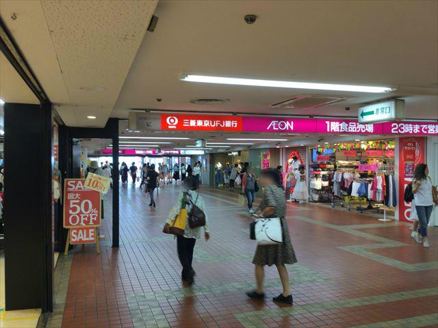 JR学研都市線京橋駅改札を出たところ、イオン