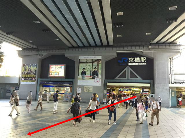 JR京橋駅前