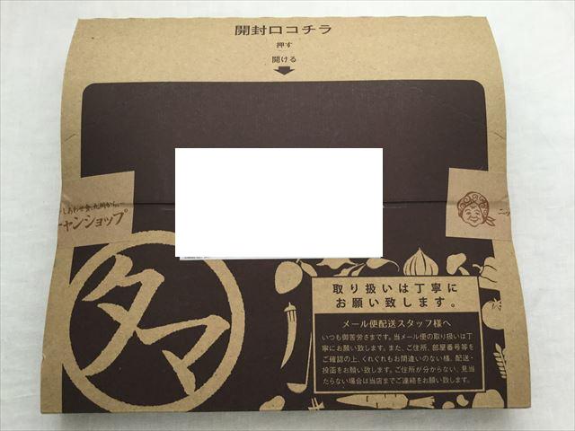 タマチャンショップ「九州パンケーキミックス」包装