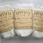 九州パンケーキ3セット