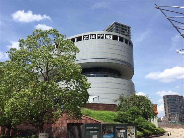 「大阪市立科学館」入口付近