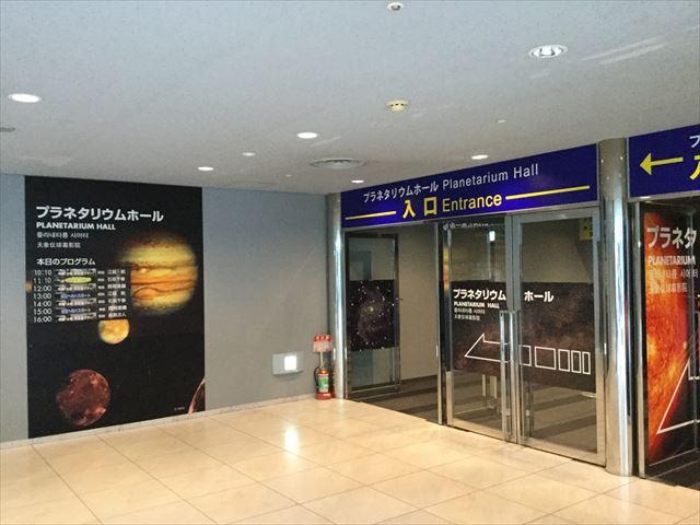 「大阪市立科学館」プラネタリウム入口
