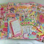 講談社の幼児向け雑誌「おともだち」「ピンク」「たのしい幼稚園」