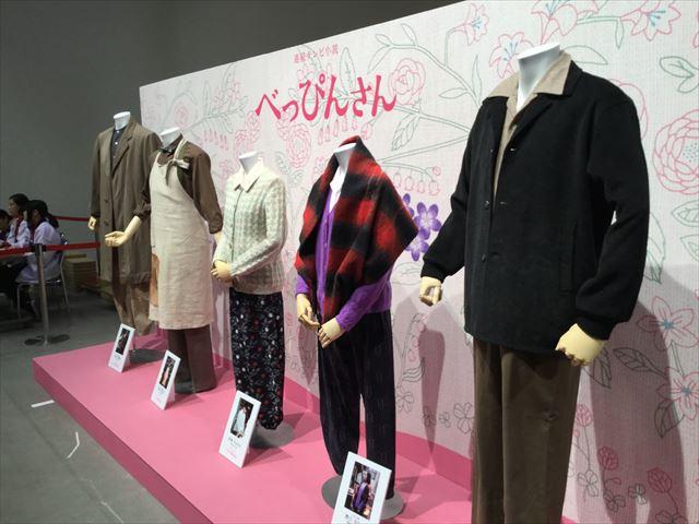 「BKワンダーランド」べっぴんさん衣装展示