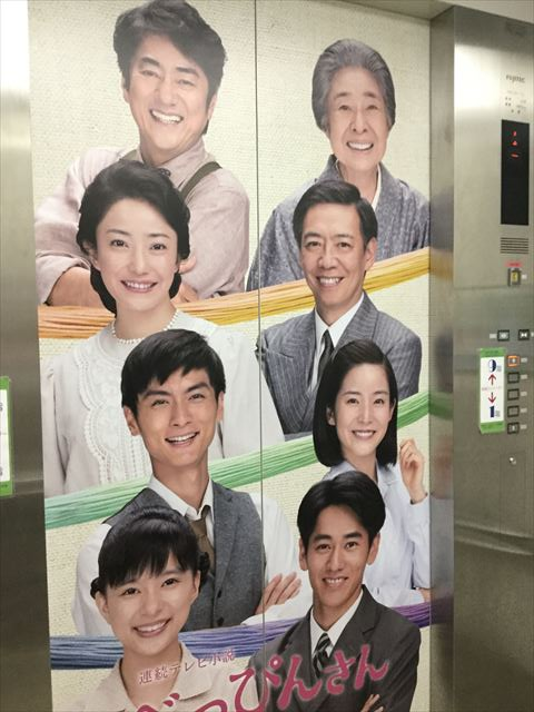 NHK大阪放送局、べっぴんさんラッピングエレベーター