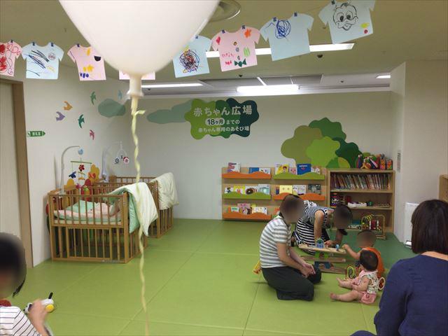「キッズサポートセンターさかい」赤ちゃん広場