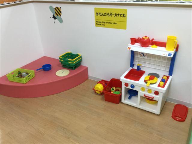 「キッズサポートセンターさかい」知育玩具