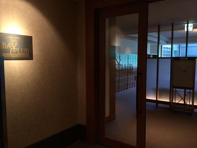 「神戸ベイシェラトンホテル&タワーズ」室内温水プール「ザ・ベイクラブ」