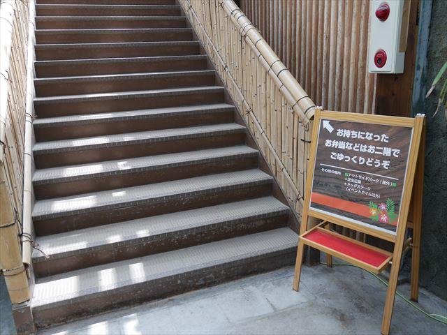 「神戸どうぶつ王国」お弁当持ち込み指定エリア前の階段
