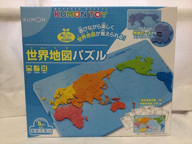 くもん「世界地図パズル」外箱