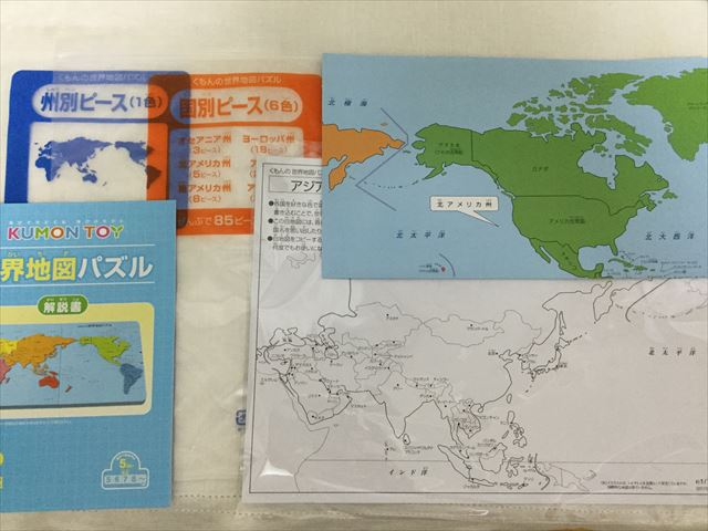 くもん「世界地図パズル」付属品