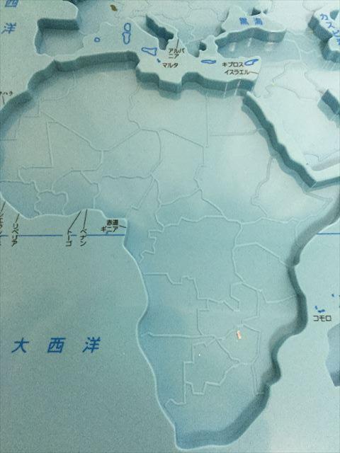 くもん「世界地図パズル」のケース