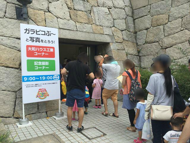 「おかあさんといっしょスペシャルステージ2016in大阪」記念撮影の行列
