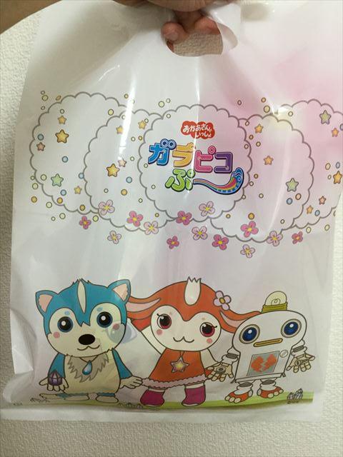 「おかあさんといっしょスペシャルステージ2016in大阪」グッズ売り場で購入