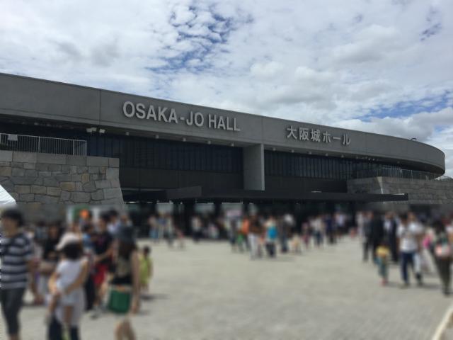 「おかあさんといっしょスペシャルステージ2016in大阪」大阪城ホール前