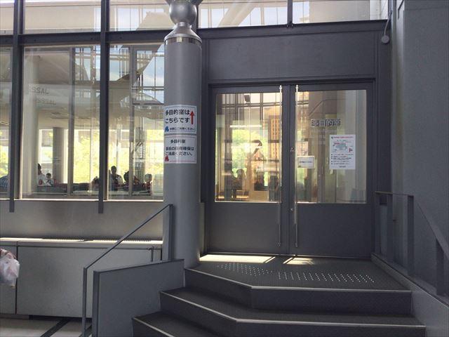 大阪市立科学館の多目的室