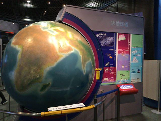 大阪市立科学館、4階展示場、大地球儀
