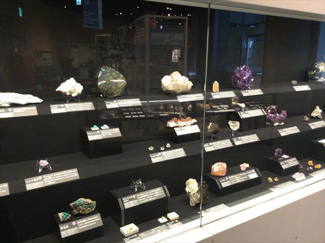 大阪市立科学館、3階展示場、鉱物
