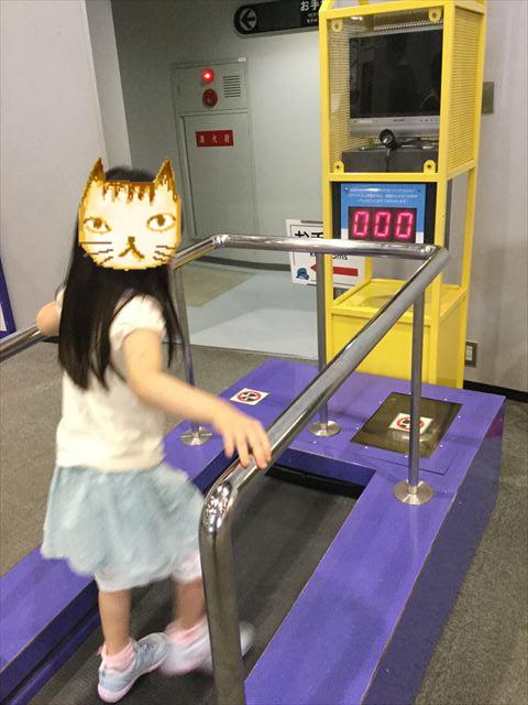 大阪市立科学館、1階展示場、ジョギング発電