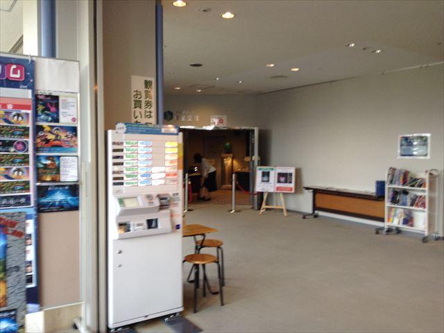 ソフィア堺プラネタリウム観覧券の自動販売機