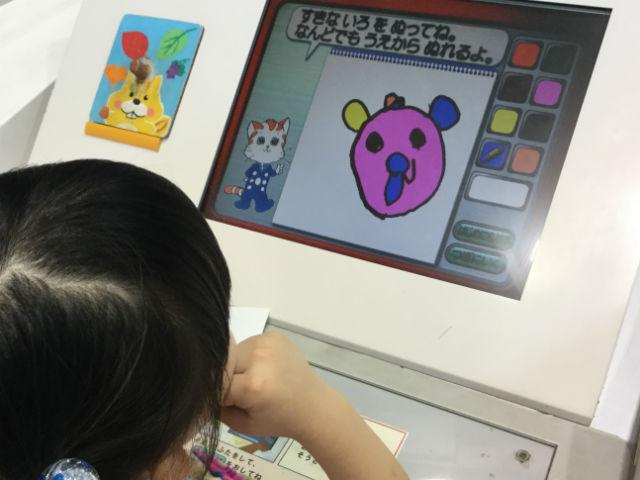 大阪府立大型児童館「ビッグバン」ハートイピア電子動物園