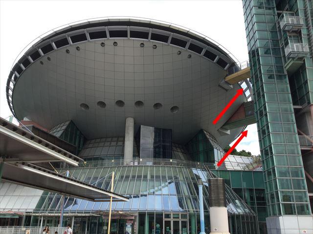 大阪府立大型児童館「ビッグバン」遊具の塔