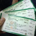 コンビニ割引チケット(セブンイレブン)