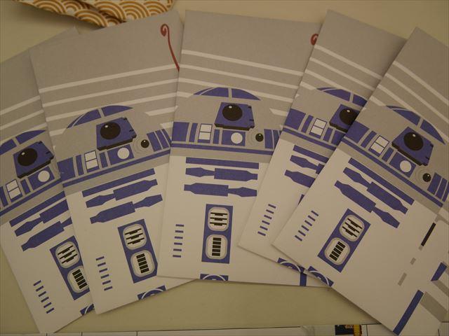 ディズニーおせち2017「スターウォーズ」R2-D2ポチ袋