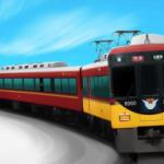 京阪特急に指定席「プレミアムカー」2017年導入へ