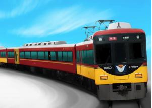 京阪特急の指定席「プレミアムカー」