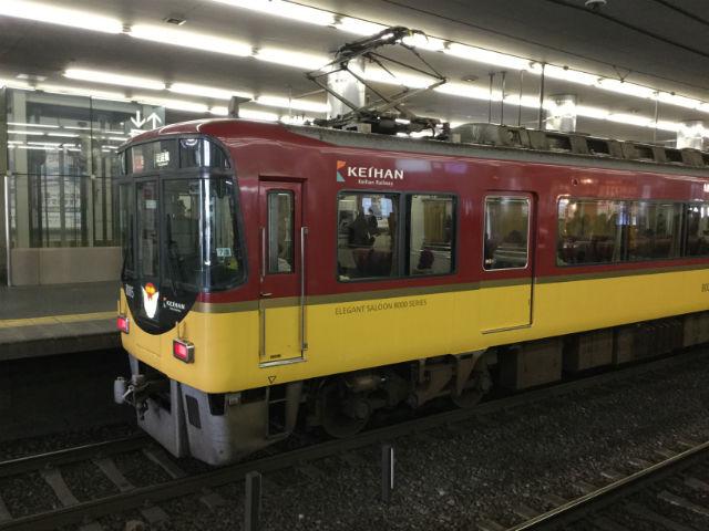 京阪特急8000系