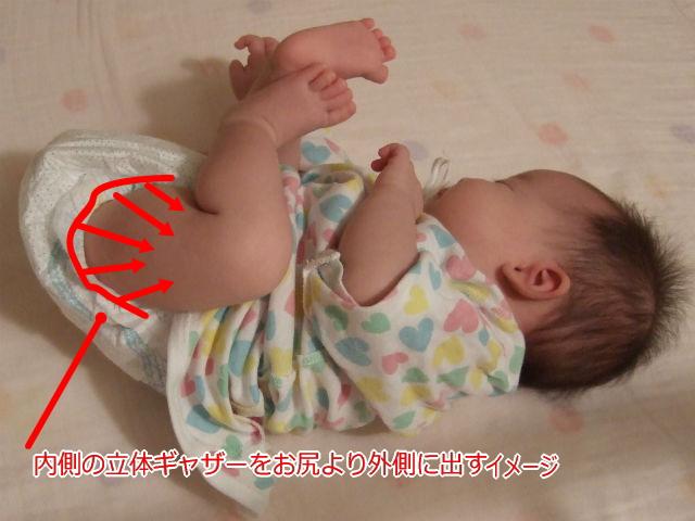 紙おむつ「パンパース」を付けている娘、新生児用の立体ギャザーをお尻の外側に出す写真
