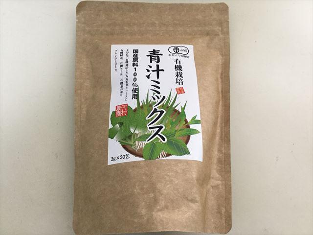 有機栽培「青汁ミックス」のパッケージ