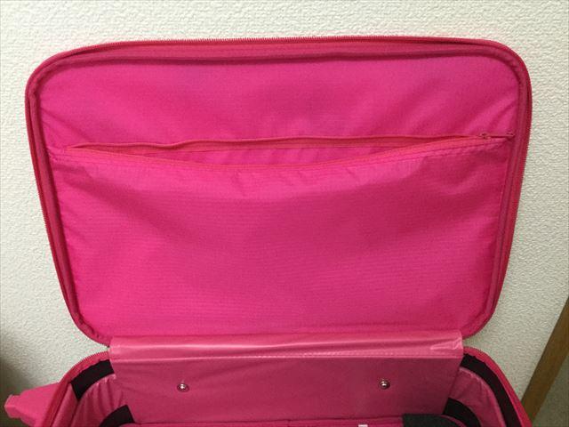 フェフェ(fafa)のキャリーバッグ、ピンクフェアリー、内側の蓋