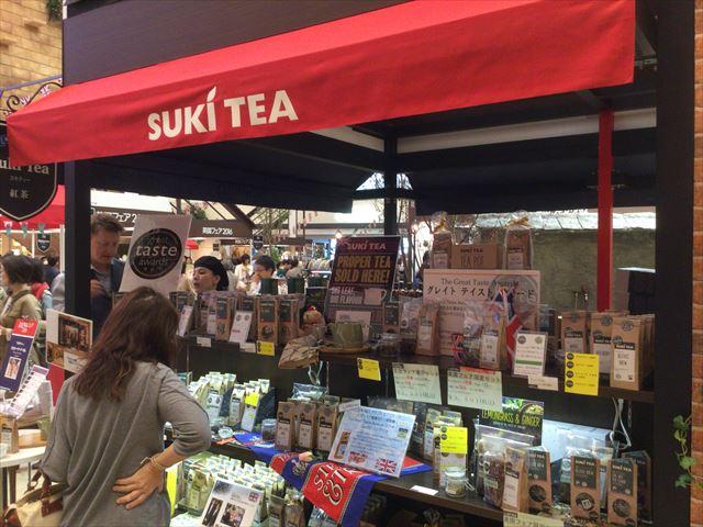 阪急百貨店うめだ本店「英国フェア2016」suki tea