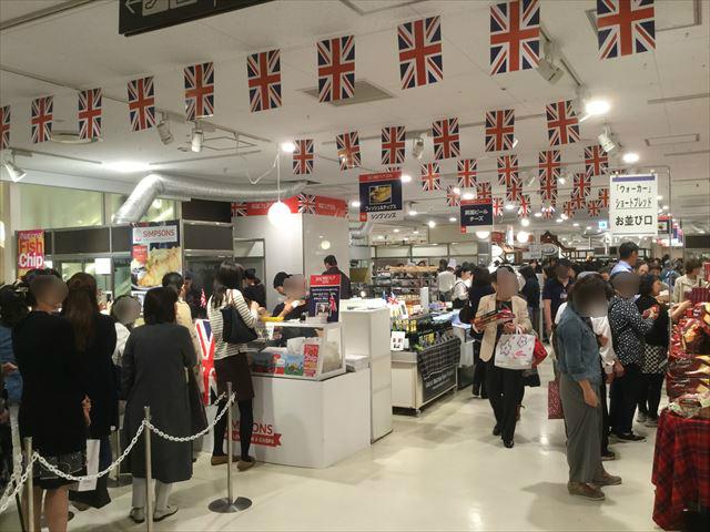 阪急百貨店うめだ本店「英国フェア2016」9階売り場