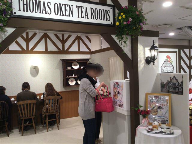 阪急百貨店うめだ本店「英国フェア2016」「トーマス・オケン・ティールーム(Thomas Oken Tea Room)」