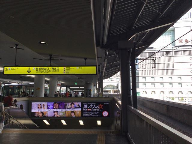 JR大阪駅、大阪環状線ホーム