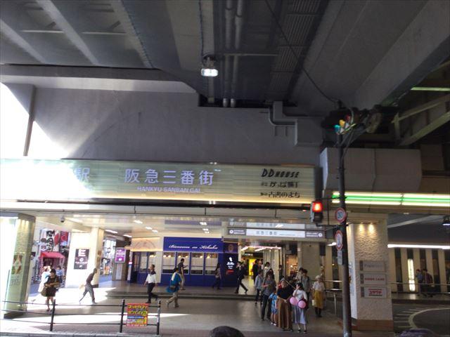 阪急三番街北館前の横断歩道